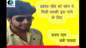 si hatho likhkar muvi hai kaun com tera me naam Wife discusses taking lover