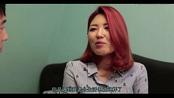 taking lover wife discusses Japanese mother in law taboo