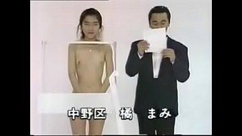 tschhol japans rape Skinny crossdresser bbc